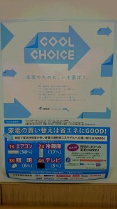 DSC_0995