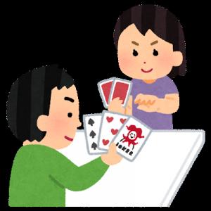 game_trump_babanuki