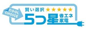 logo_cc5