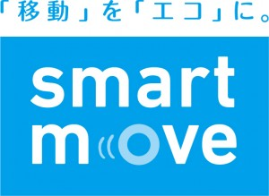 smartmove_logo_B